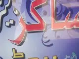 mandir gali Pano Akil Barber Hair Cutting Pano Akil by Gulab and Arbab Mangi