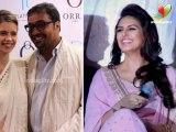 Kalki Koechlin Leaves Husband Anurag Kashyap's House   Hindi Latest News   Huma Qureshi