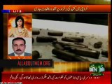 Din News _ Barbarism of Awami National Party (ANP) _ MQM MPA Khawaja Izhar ul Hassan