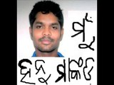 natraj behera ranji cricketer orissa  cricket team monkey man (4)