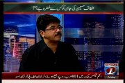 News One Mazrat Kay Sath Saifan Khan with MQM Qamar Mansoor (31 Jan 2014)