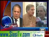 Nawaz Shareef, Shah Mehmood Qureshi and Javed Hashmi Passed BA in 2nd Division