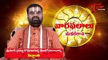 Vaara Phalalu |  January  05th to January11th | Weekly Predictions 2013 January  05th to Jan 11th