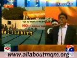 Khalid Maqbool Siddiqui speech on MQM rally to express solidarity with MQM Quaid Altaf Hussain at New M. A. Jinnah Road in Karachi
