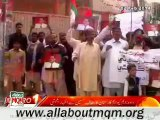MQM Express solidarity with MQM Quaid Altaf Hussain in Interior Sindh