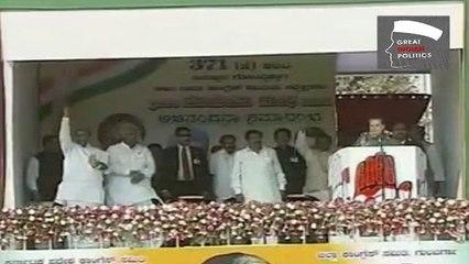Sonia Gandhi addresses rally in Gulbarga (Part 2)