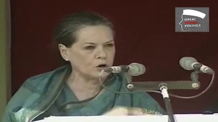 UPA chairperson Sonia Gandhi attacks BJP in Gulbarga rally
