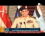 السادة المحترمون: كلمة الفريق أول عبد الفتاح السيسي لإعلان بنود خارطة الطريق