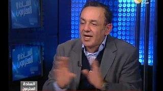 أهمية الأستفتاء على الدستور فى حياة الشعب المصري .. د. عمرو الشوبكى - فى السادة المحترمون