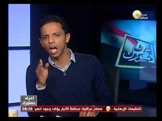 المادة 80 من الدستور المصري الجديد ـ اعرف دستورك