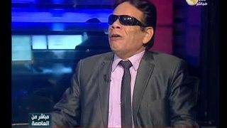 لقاء مع شاعر العامية صلاح عبد الله فى حلقة شعرية .. أيها السادة المحترمون