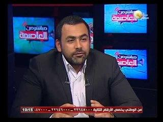 السادة المحترمون: تأثير الأحداث السياسية علي سلوكيات المصريين في 2013 - د. هادي الحناوي