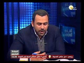 حوار خاص عن تطوير التعليم فى مصر .. محمود أبو النصر وزير التربية والتعليم - فى السادة المحترمون