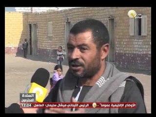 السادة المحترمون: مشكلة التعليم ومطالب أهالي قرية أطسا بالمنيا لبناء مدرسة