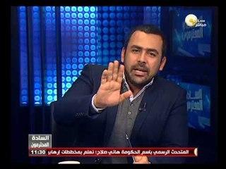 السادة المحترمون: فتح وتفجير ملف الكروت الذكية للبنزين مع يوسف الحسيني