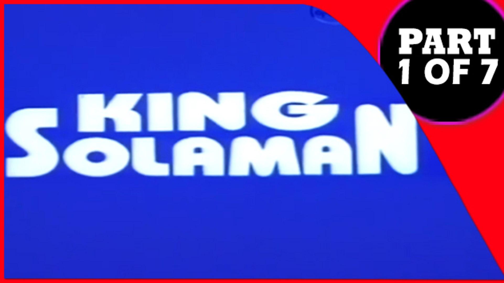 King Solaman | Malayalam Film Part 1 of 7 | Rahman, NL. Sheeba