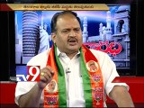 BJP leader Ramakotaiah on AP politics with NRIs - Varadhi - USA - Part 2
