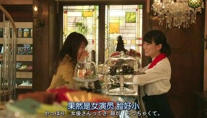 失戀巧克力職人 第4集 Shitsuren Chocolatier Ep4