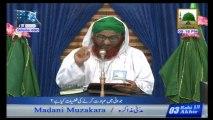 Madani Muzakra - 03 February 2014 - 03 Rabi ul Aakhir - Part 01