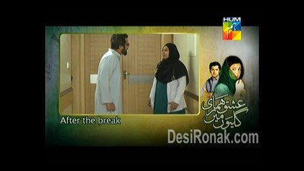 Ishq Hamari Galiyon Mein - Episode 99 - February 4, 2014 - Part 1