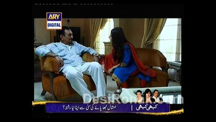 Sheher e Yaaran - Episode 70 - February 4, 2014 - Part 1