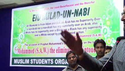 Mohammed (S.W.S): The Eliminator of Untouchability by Owaisi, Chief of MIM, at OU-2