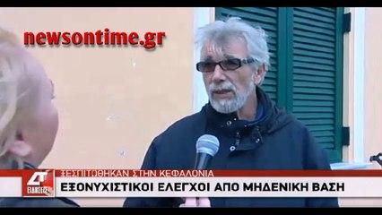 newsontime gr – Καταρρεύσεις κτηρίων και μεγάλες ζημίες