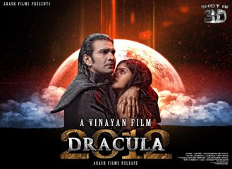 Dracula 2013: Full Malayalam Movie