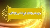 Chapter 04 - Quran Fehmi Course