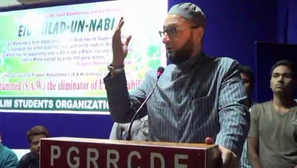 Mohammed (S.W.S): The Eliminator of Untouchability by Owaisi, Chief of MIM, at OU-1
