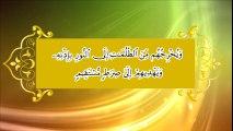 Chapter 10 - Quran Fehmi Course