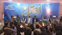 Welcome of Syed Munawar Hasan in Annual Member Meeting 2014 of Islami Jamiat  e Talaba Pakistan at GCT Karachi