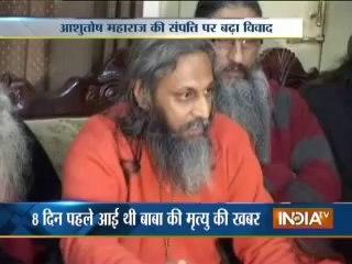 Ashutosh Maharaj's 'samadhi'