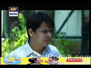 Sheher e Yaaran - Episode 71 - February 5, 2014 - Part 1