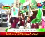 Solidarity with Kashmir people, rallies in different cities
