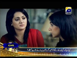 Meri Maa - Episode 101 - February 5, 2014 - Part 1