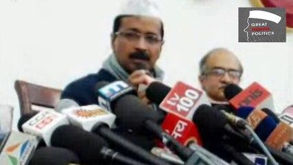 Arvind Kejriwal On Delhi Government Lokpal Bill