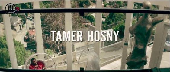 Si Al Sayed - Tamer Hosny ft Snoop Dogg _كليب سي السيد - تامر حسني و سنوب دوج