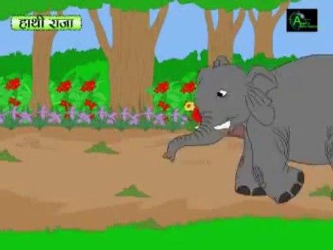 Hathi Raja Bahut Bade {Must Know Nursery Rhymes} In Hindi