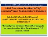 9871424442::9873687898::1000 Trees New Project Sohna road Sector 6 Gurgaon