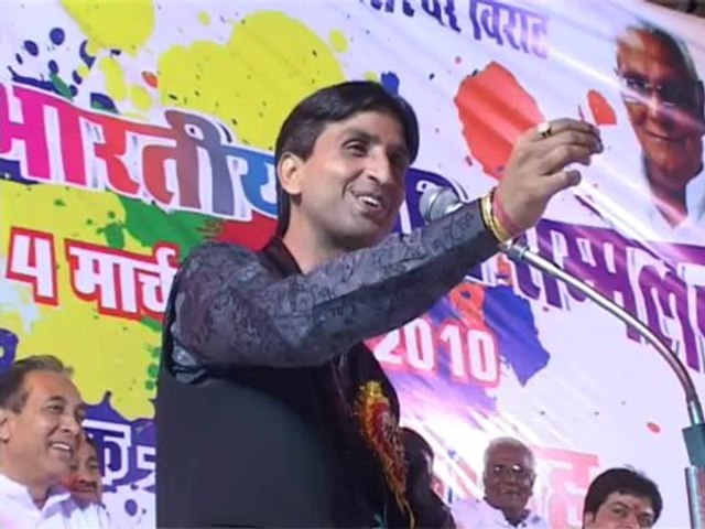 """Anamika Jain """"Best Kavi Sammelan"""" In Bhopal"""