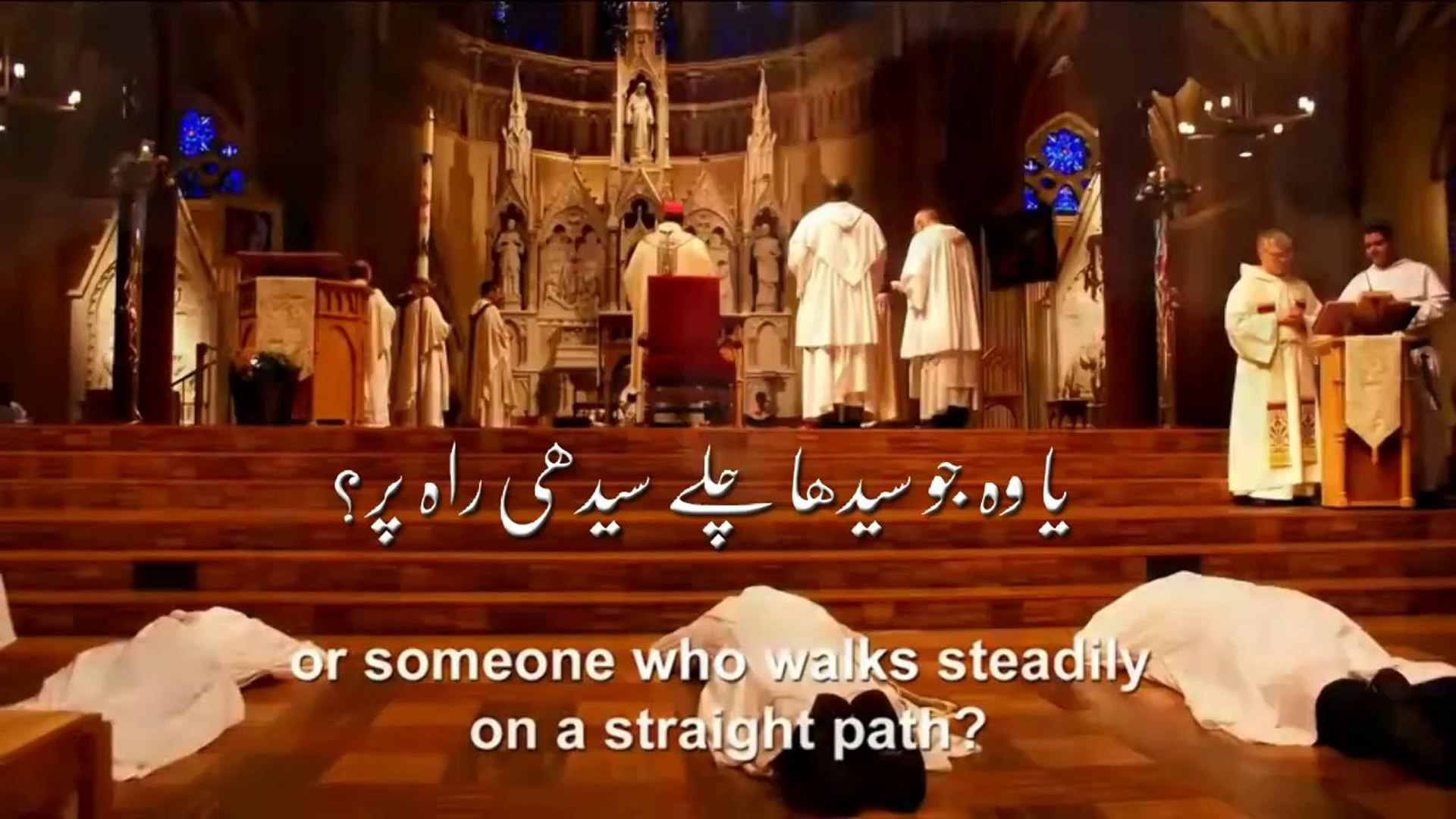 Surah Al-Mulk With Urdu Translation سورة الملك HD ( Mishary Rashid Alafasy)