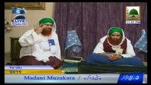 Madani Muzakra - 05 February 2014 - 05 Rabi ul Aakhir - (Part 03)