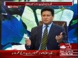 Q & A with PJ Mir (Shiddat Pasando Ki Wazir-e-Aazam Aur Army Chief Se Mulaqat Ki Khwaish ) 6th February 2014 Part-1