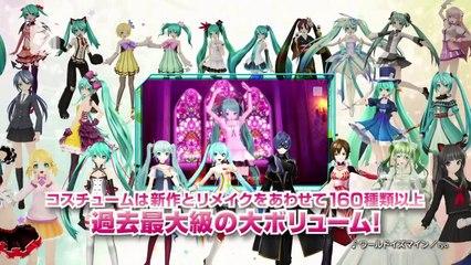 Project DIVA- F 2nd - newtrailer  de Hatsune Miku Project Diva F 2nd