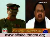 Altaf Hussain appeal to Army Chief General Raheel Sharif to take notice against human rights violations by Rangers