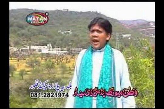 karachiyoon coach aayee jora phat gia tyraan da. ( punjabi )  by  Aslam Nasir
