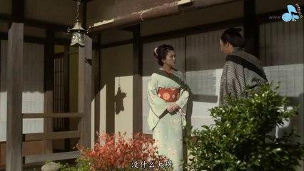 鼠小僧 第4集 Nezumi Edo wo Hashiru Ep4