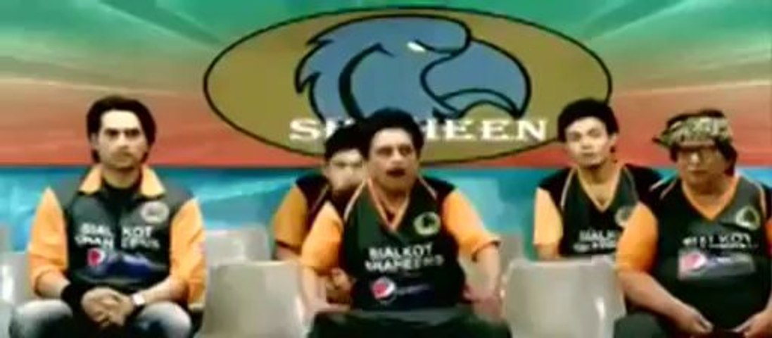 Main Hoon Shahid Afridi Full MoviePart 3