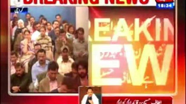 Karachi: Muttahida Qaumi Movement's leader Altaf Hussain press conference